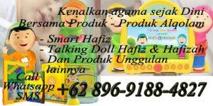 Distributor smarthafiz