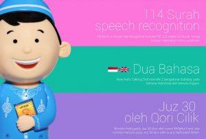 new hafiz talking doll bilingual